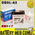 ac-b-db9l-a2