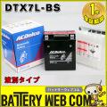 ac-b-dtx7l-bs