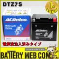 ac-b-dtz7s