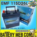 at-emf115d26l_uv-1
