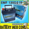 at-emf135d31r_uv-1