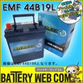 at-emf44b19l_uv-1