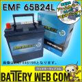 at-emf65b24l_uv-1