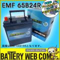 at-emf65b24r_uv-1