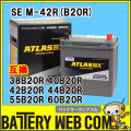 at-m-42rb20r