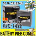 at-n-55b24l_uv-1