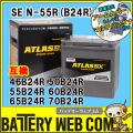 at-n-55rb24r_uv-1