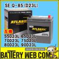 at-q-85d23l