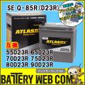 at-q-85rd23r_uv-1