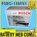 bos-bc130f51