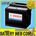 bos-upm65
