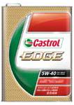 cas-oil-036-c
