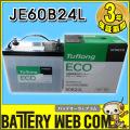 eco-60b24l