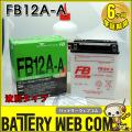 fb12a-a