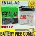 fb14l-a2