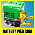 FB25L-C