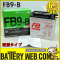 fb9-b