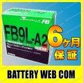 FB9L-A2
