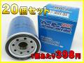 filter-ho-2-20