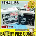 fth4l-bs