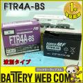 ftr4a-bs
