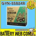 gb-gyn-55b24r