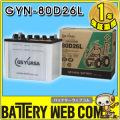 gb-gyn-80d26l
