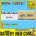 gb-mrn-130f51