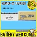 gb-mrn-210h52