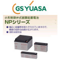 gy-np12-12