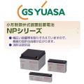 gy-np24-12b