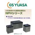 gy-nph5-12