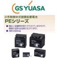 gy-pe12v40