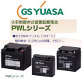 gy-pwl12v24
