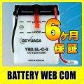 GY-YB25L-C-3