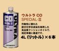 hd-cosp-4