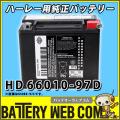 hd66010-97c