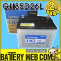 hg-85d26l