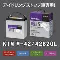 kim-42b20l