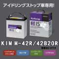 kim-42b20r