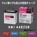 kmi-44b20r