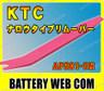 ktc-ap201-cn