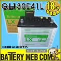lxii-130e41l