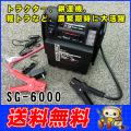 mel-sg6000-1