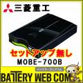 mobe-700b