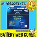 n-100d23l-c6