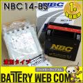 nbc-14-bs