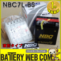 nbc-7l-bs