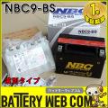 nbc-9-bs