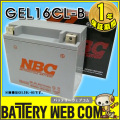 nbc-gel16cl-b